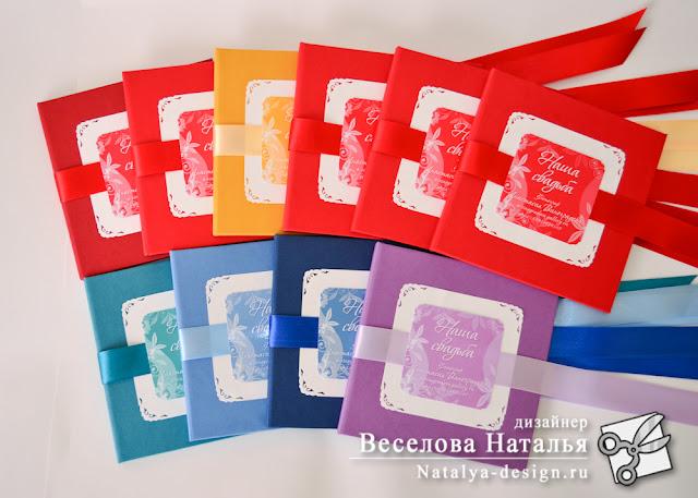 Яркие коробочки для дисков