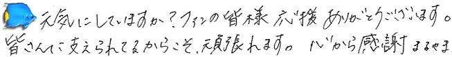 ロト6予想,ロト7予想★丸山ロトクラブ