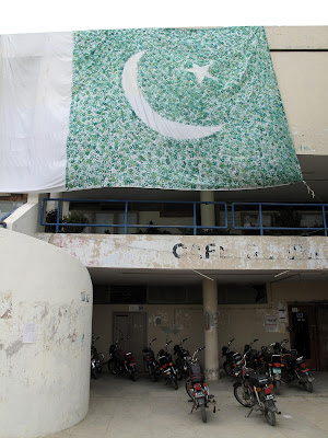 Pakistan Flag Wallpaper 100040 Pakistan Flag, Beautiful Pakistan Flag, Pak Flags, Paki Flag, Pak Flag, Animated Pak Flag,