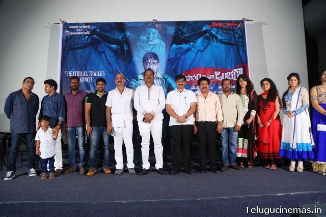 Sahasam Seyara Dimbhaka movie stills
