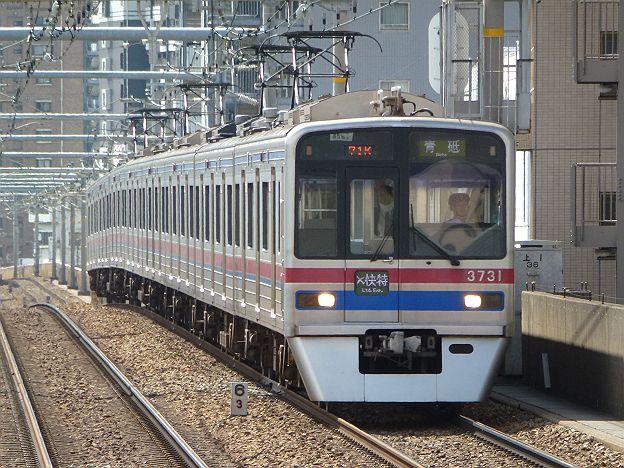京浜急行電鉄 緑のエアポート快特 青砥行き 3700形