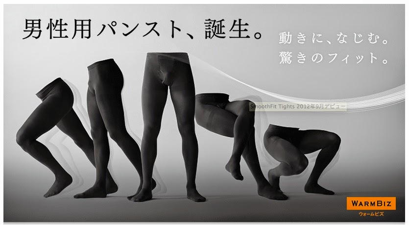 Pantyhose men post