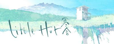Little Hut 寒舍