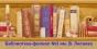 Библиотека-филиал №3 им. В. Лисняка