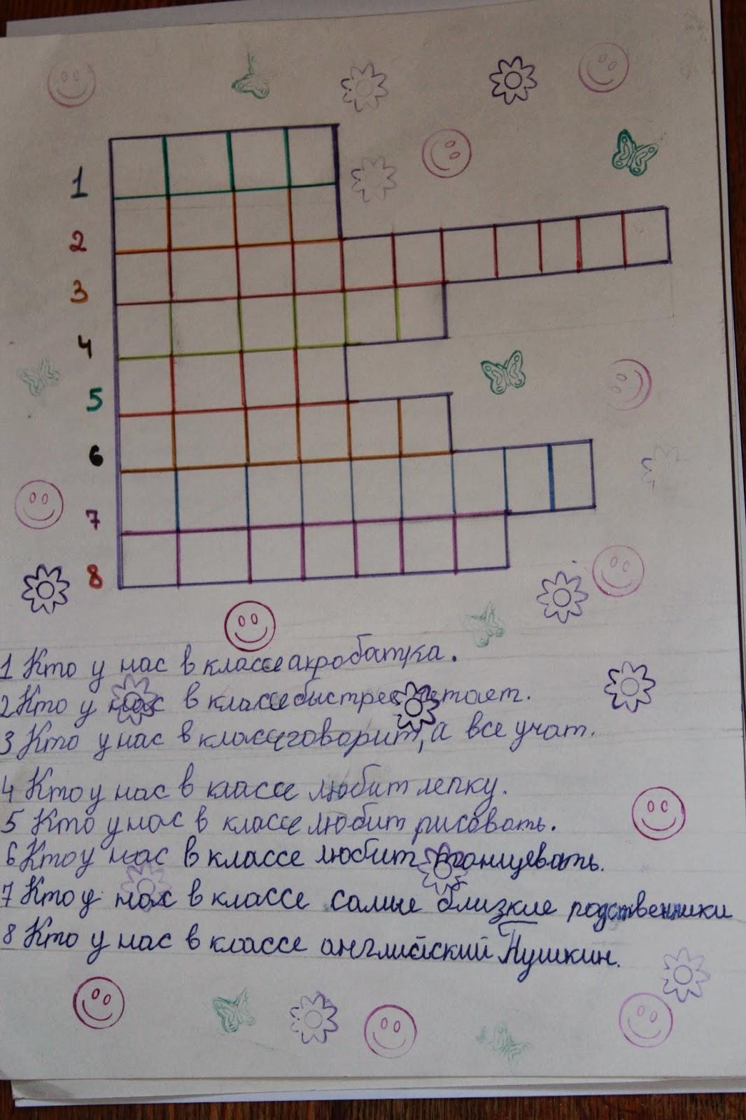 журнал лиза лабиринт кроссвордов