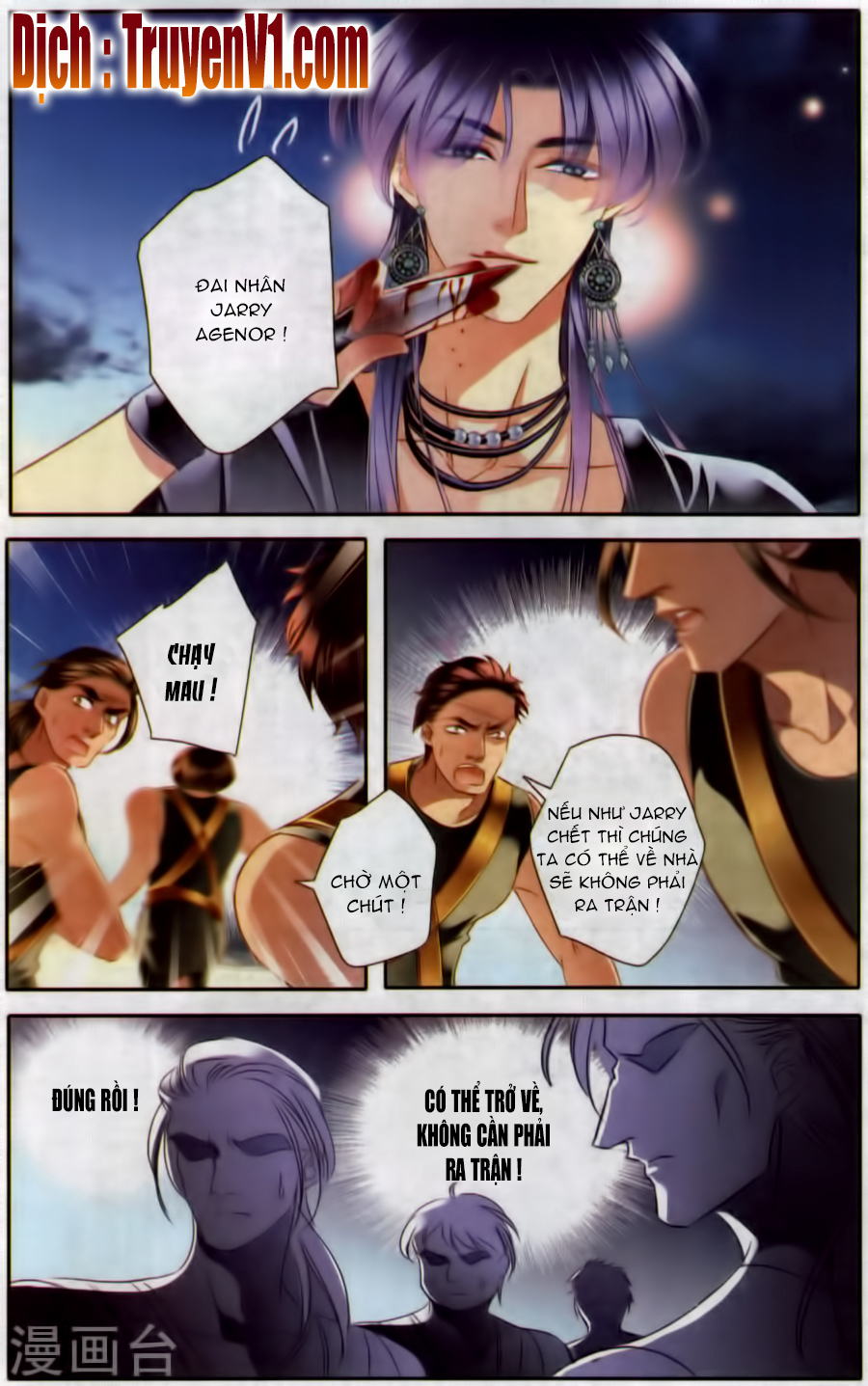 Sủng Phi Của Pharaoh Chap 56.1