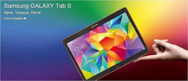 Обзор и тест планшета Samsung Galaxy Tab S с AMOLED-дисплеем доступен для заказа!