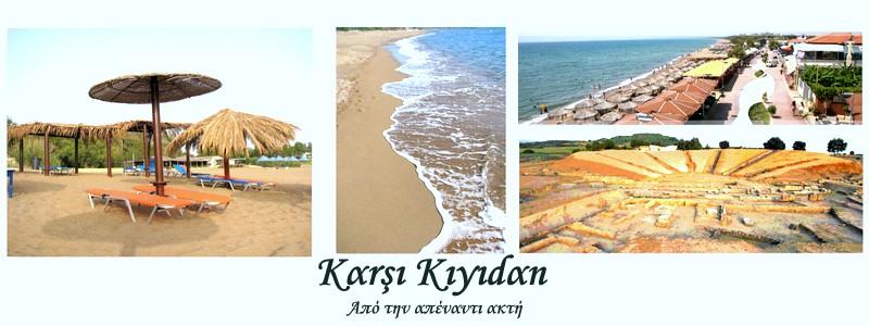 Karsi Kiyidan