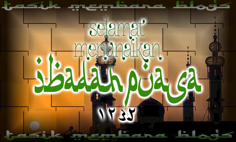 Kata Kata Ucapan Ramadhan 2014