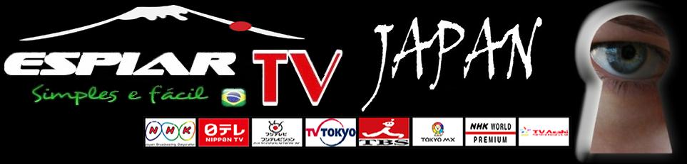 EspiarTV