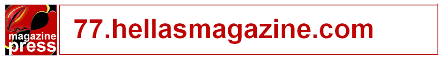 77.hellasmagazine.com