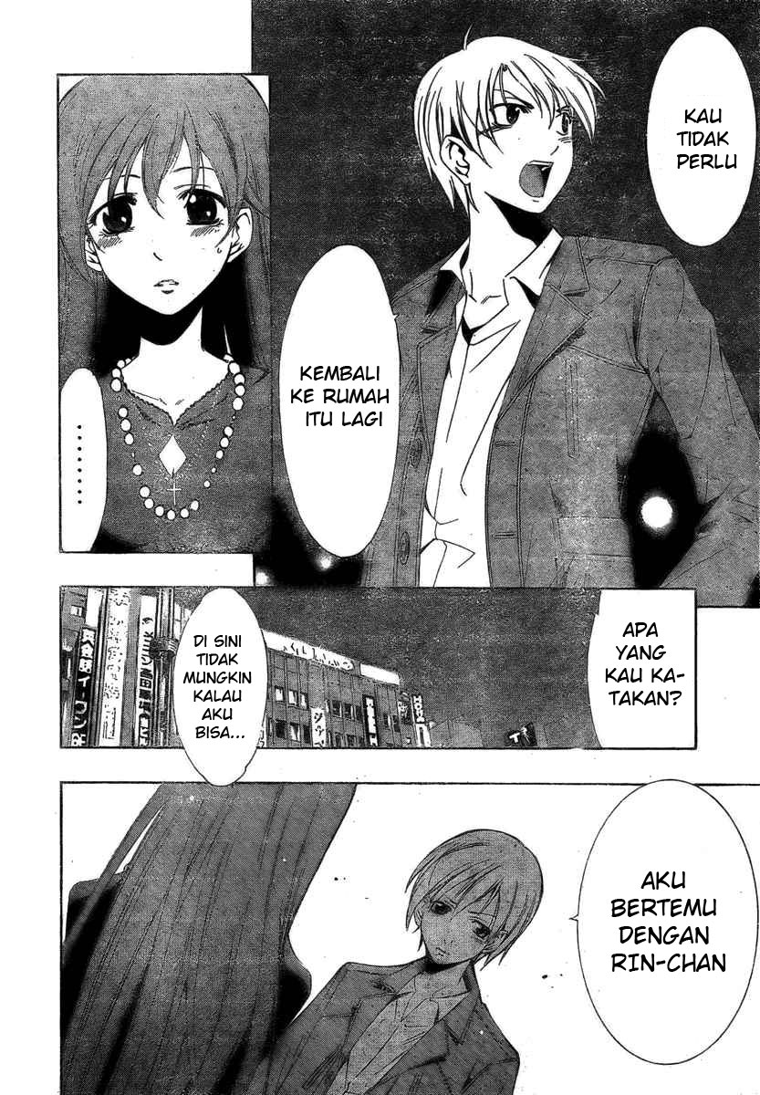 Komik kimi no iru machi 29 page 6