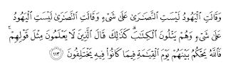 asbabun Nuzul albaqarah 113