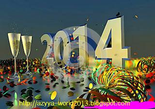 صوربطاقات السنة الجديدة صوربطاقات السنة الجديدة