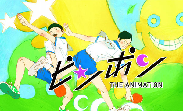 Ping Pong The Animation [BD] Batch • Subtitle Indonesia