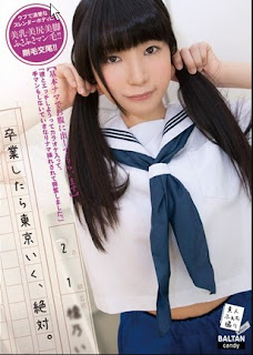 S-Cute ? Kotomi #4 ? Watch On Megaporn (HD) | watch adult movie online, free ...