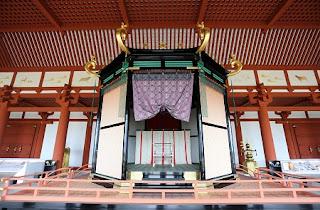 Takamikura