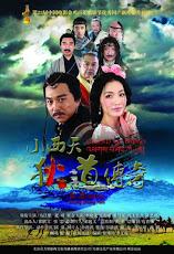 poster phim Tây Thiên Dịch Đạo Truyền Kỳ