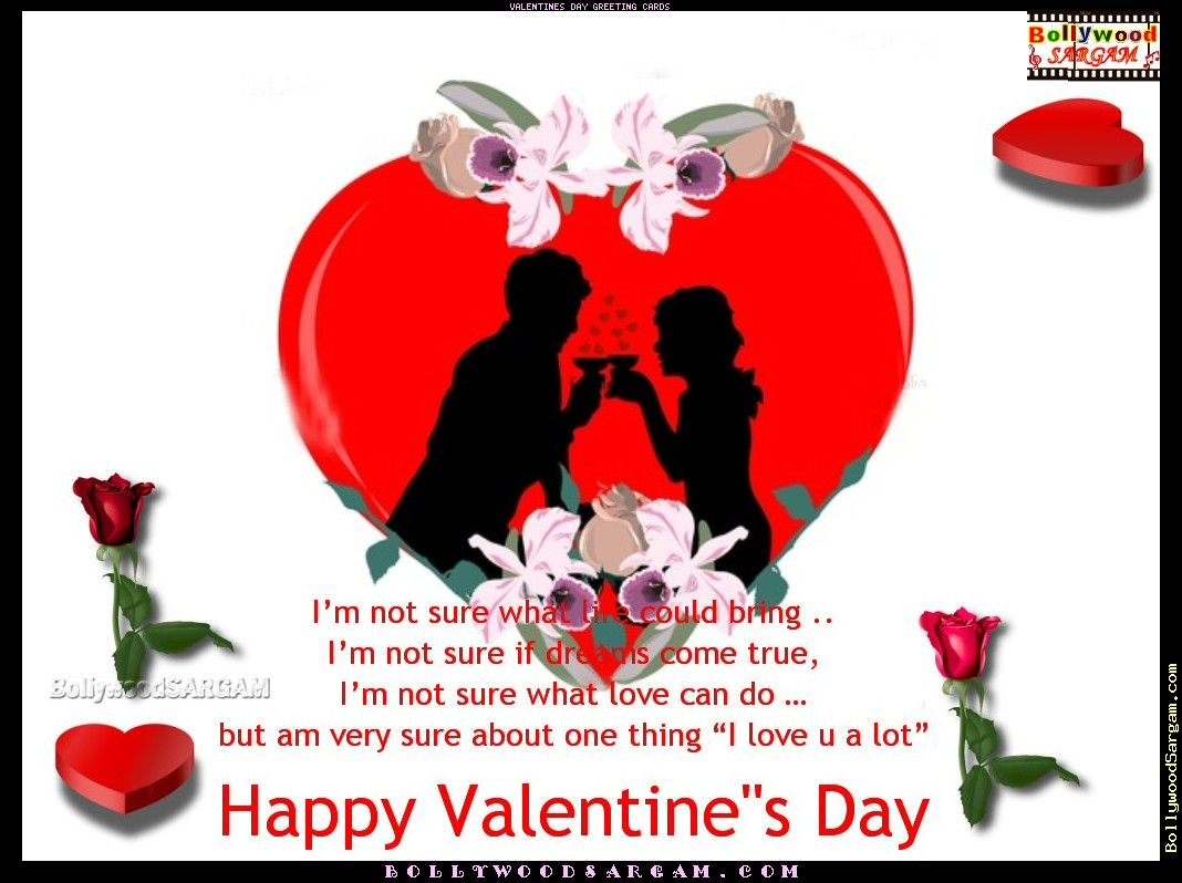 Free Greeting Cards Download Cards For Festival Valentine S Day