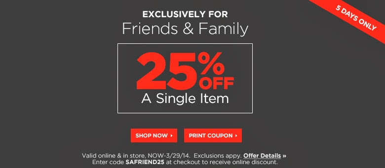 Coupons for Sports Authority