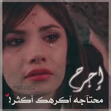 رسائل-حب-وغرام-عراقية-حب-2013