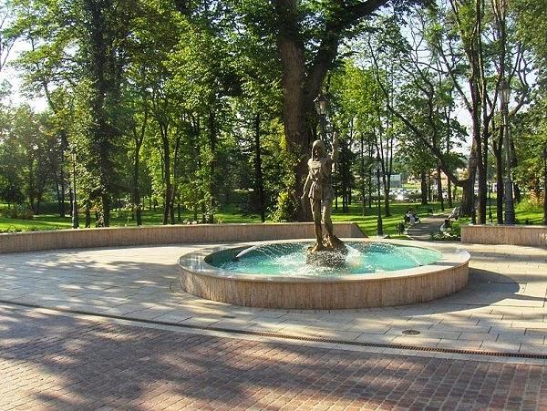 Wieliczka Park Kingi