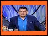 -- برنامج 90 دقيقة مع معتز عبد الفتاح حلقة يوم الأربعاء 31-8-2016