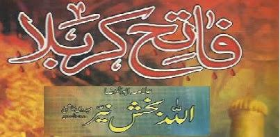 http://books.google.com.pk/books?id=XOUkBQAAQBAJ&lpg=PA16&pg=PA16#v=onepage&q&f=false