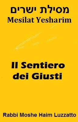 Mesilat Yesharim online in italiano