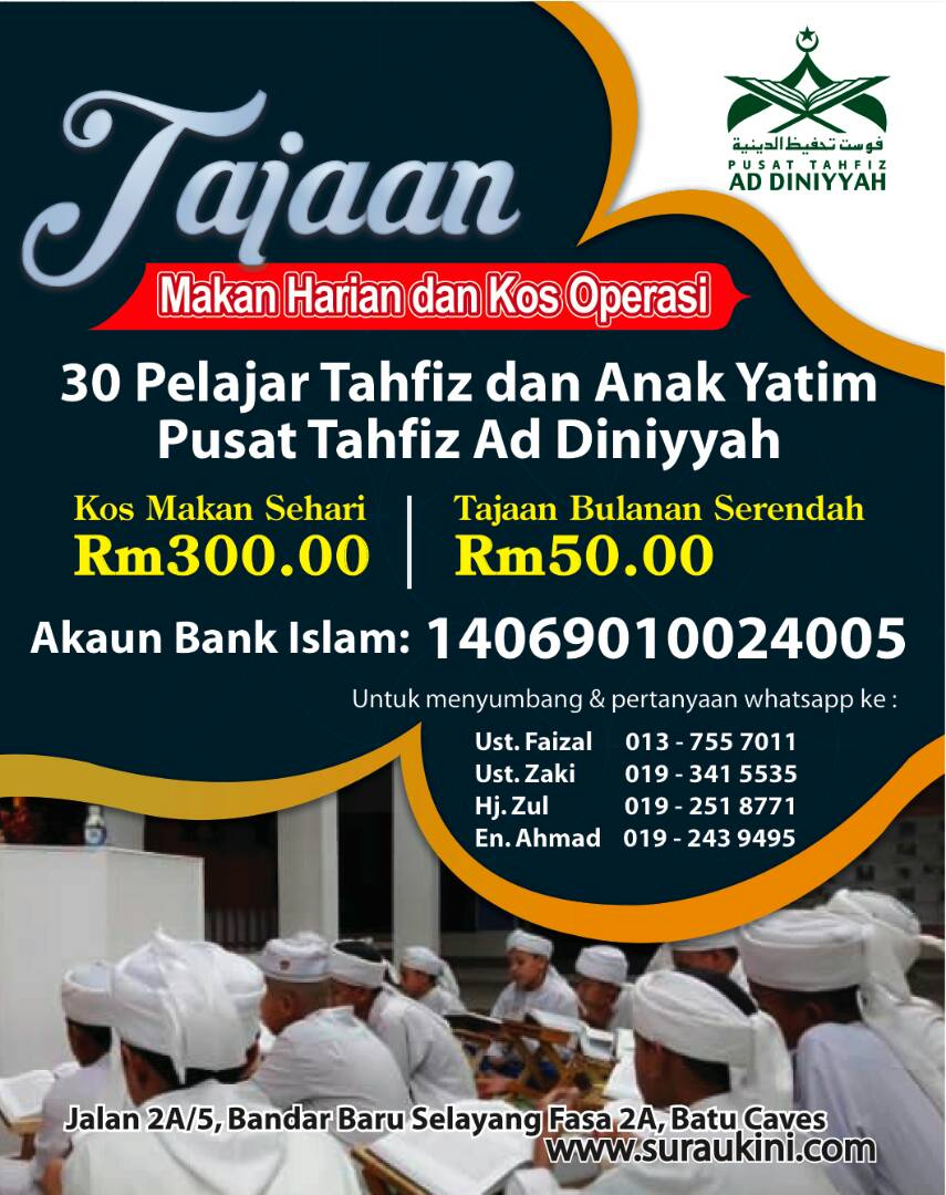 Taja Makan Pelajar Tahfiz