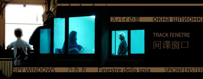 TRAK FENETRE / WINDOW SNIP