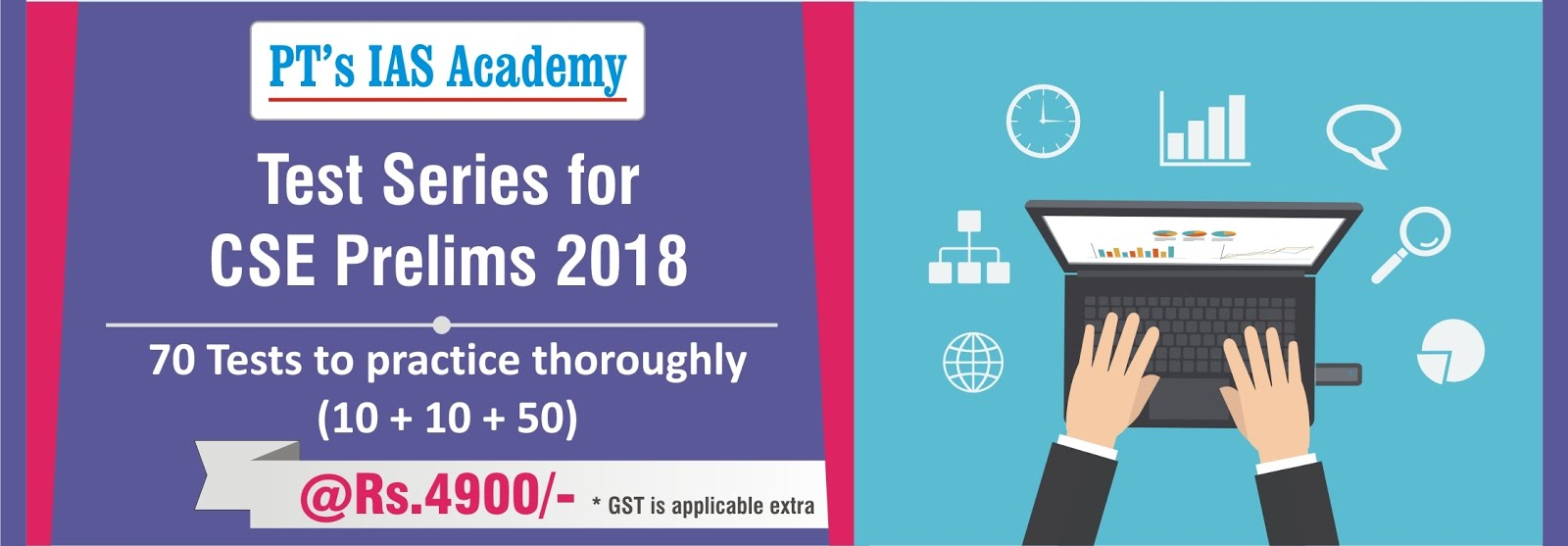 Test Series for CSE Prelims 2018