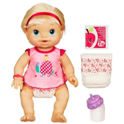 Hasbro Toys For Girls 2011 A Motherhood Experience