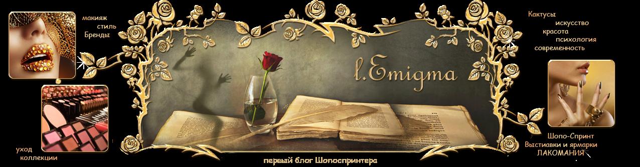 l.Emigma