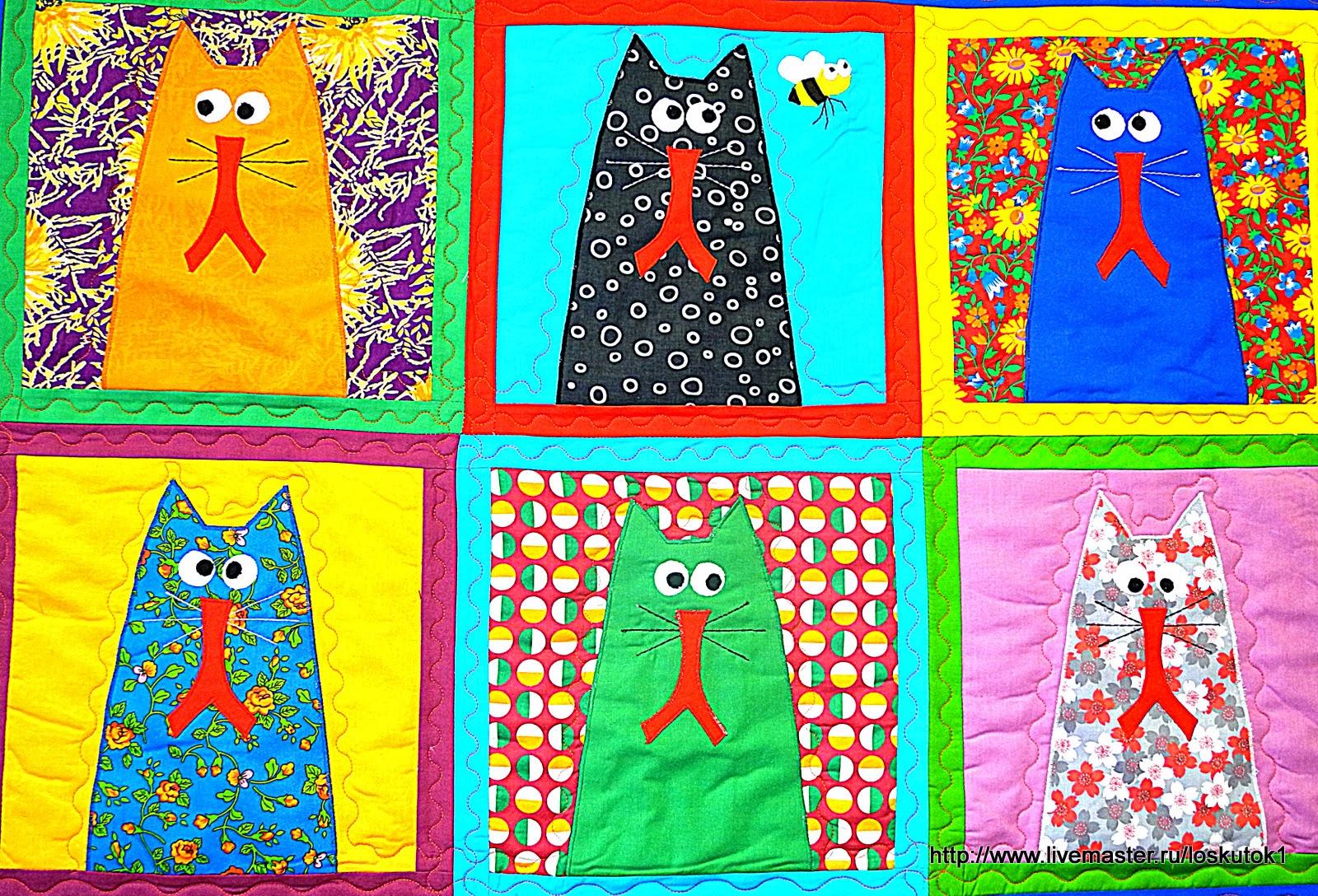 Купить лоскутное одеяло детское Купить пэчворк одеяло детское Куплю лоскутное покрывало детское Купить одеяло детское лоскутное Одеяло пэчворк детское куплю Лоскутное детское одеяло купить Кошка Кот Пэчворк покрывало купить Куплю пэчворк Пэчворк  купить Лоскутное шитье купить Купить покрывало в стиле пэчворк Квилтинг Аппликация Куплю покрывало пэчворк Одеяло пэчворк купить Купить лоскутное одеяло