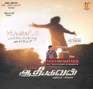 Aadhibhagavan Movie Album/CD Cover