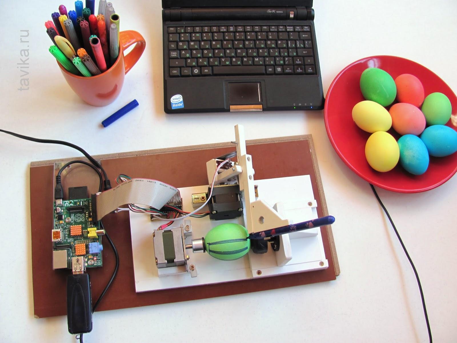 Как сделать робота для раскрашивания яиц