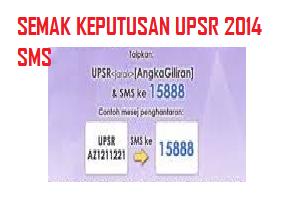 Semak Keputusan UPSR 2014
