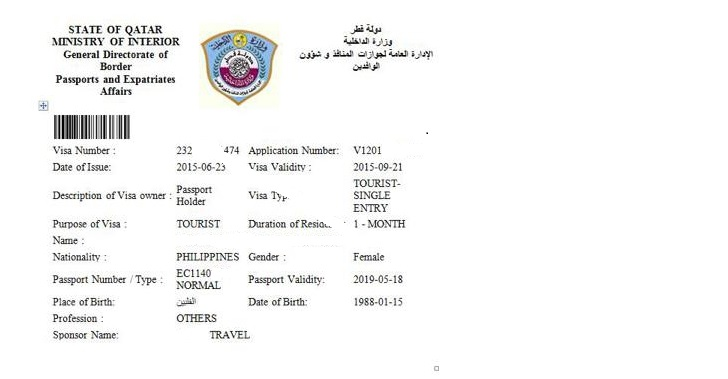 The surigaonon backpacker how to get a qatar tourist visa visit qatar embassy in manila and have your qatar tourist visa stamped in your passport page stopboris Gallery