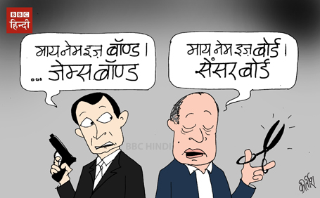 james bond cartoon, censorship cartoon, bollywood cartoon, cartoons on politics, indian political cartoon