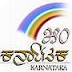 Karnataka Animal Husbandry and Veterinary Services Recruitment 2015 - 229 Veterinary Officer Posts