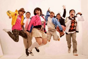 Project Pop - Boyband (Cekat-Cekot) Download Mp3 Terbaru 2011