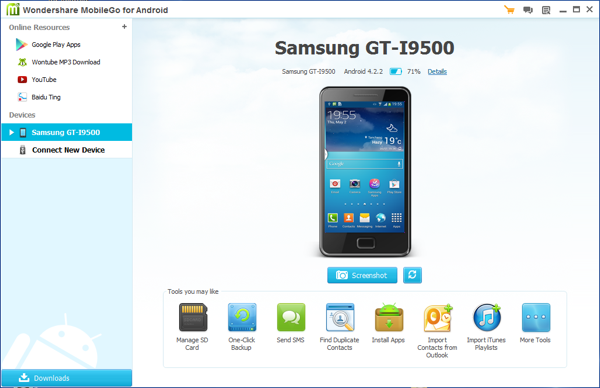 free download software for samsung android phones