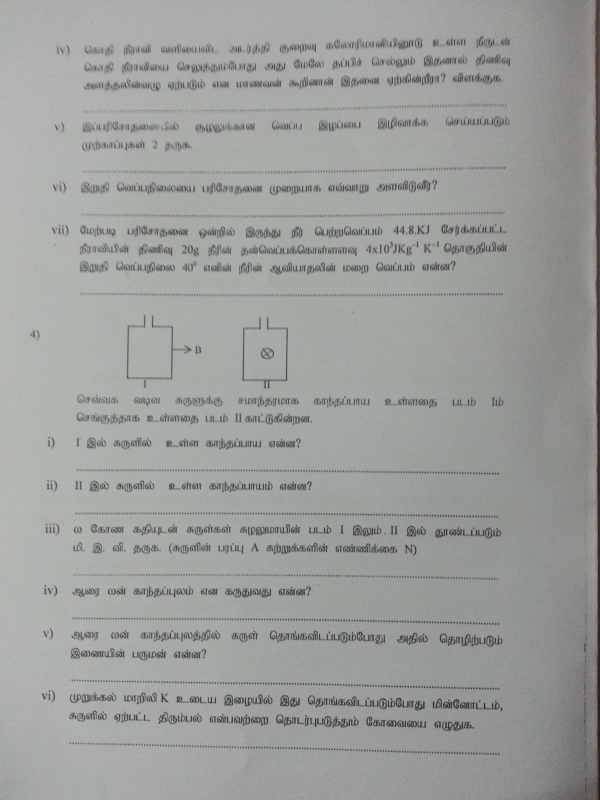 Essay marking service examination
