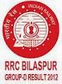 http://onlinenrecruitment.blogspot.com/2013/12/rrc-bilaspur-1206-pay-band-jobs.htm