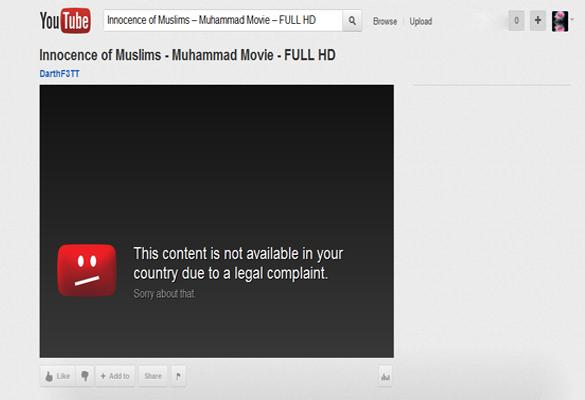 Google Malaysia Sekat Klip Filem Hina Islam dan Nabi Muhammad