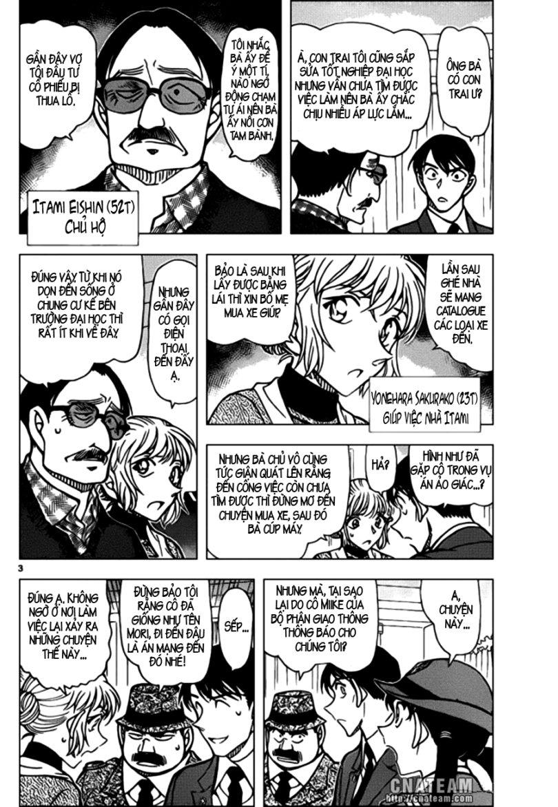 Detective Conan - Thám Tử Lừng Danh Conan chap 848 page 4 - IZTruyenTranh.com