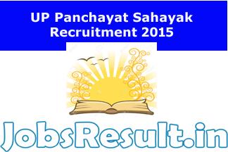 UP Panchayat Sahayak Recruitment 2015