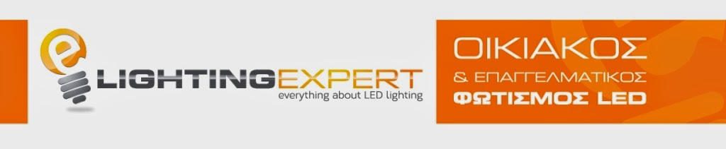 www.lightingexpert.gr