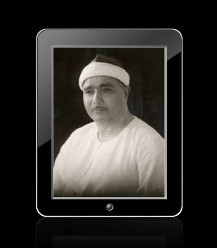 شحصيات تاريخية عربية الشيخ مصطفى